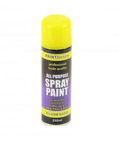 High Quality 250ml Household Yellow Gloss Spray Paint